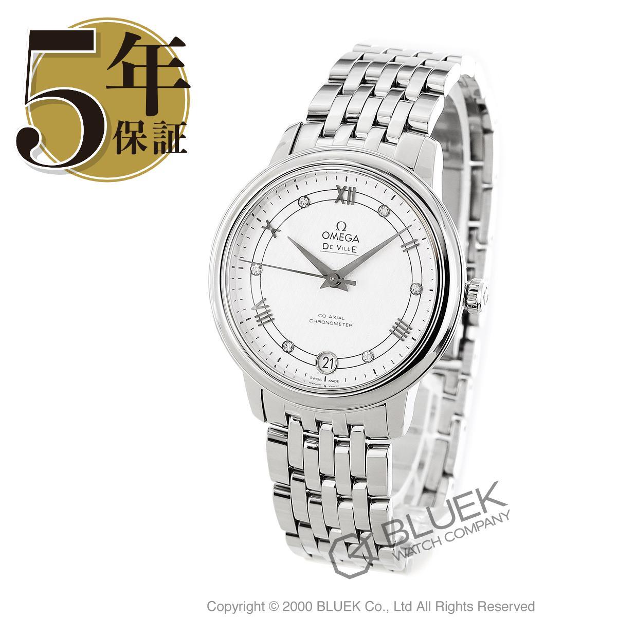 オメガ デビル プレステージ ダイヤ 腕時計 レディース OMEGA 424.10.33.20.52.002_5