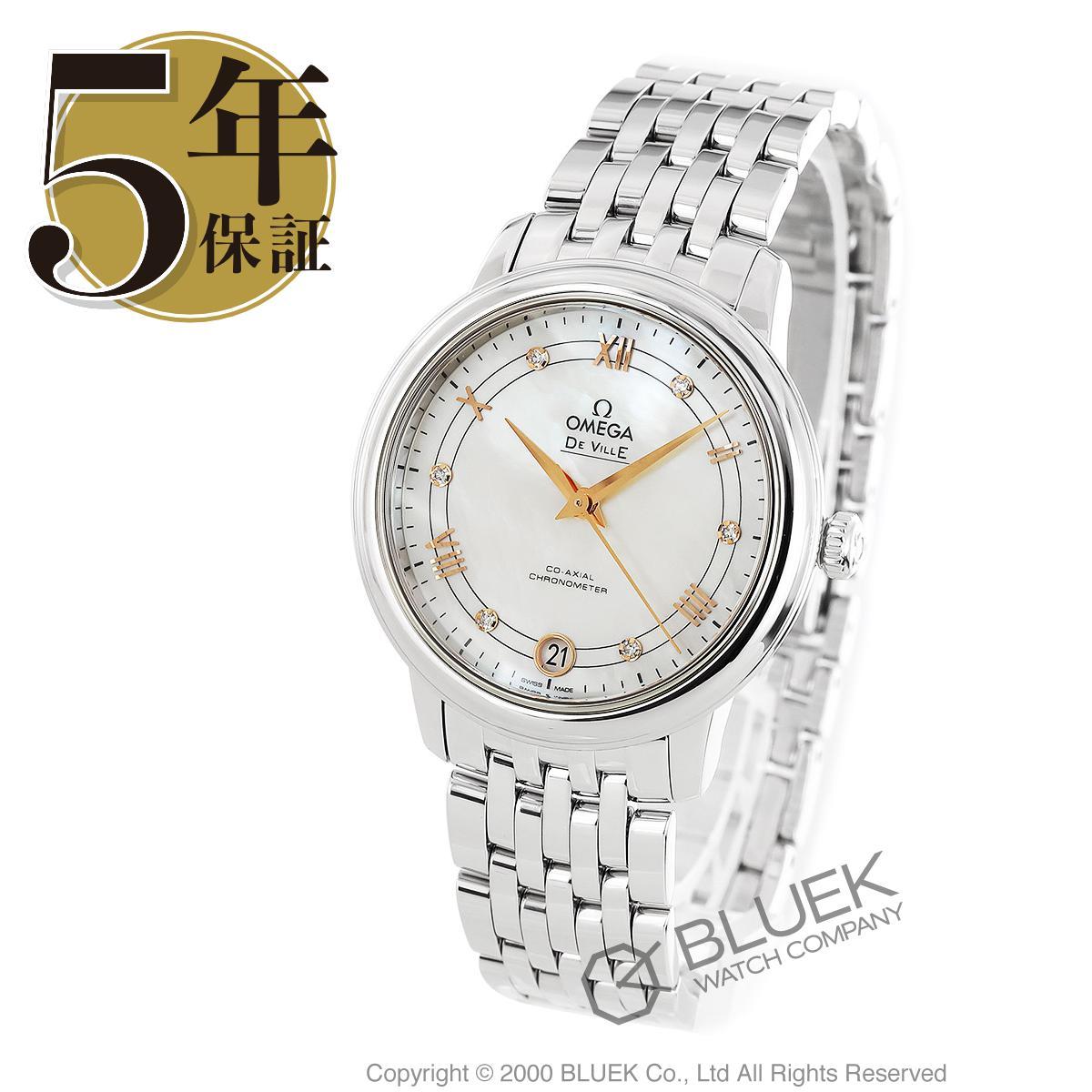 オメガ デビル プレステージ ダイヤ 腕時計 レディース OMEGA 424.10.33.20.55.002_5