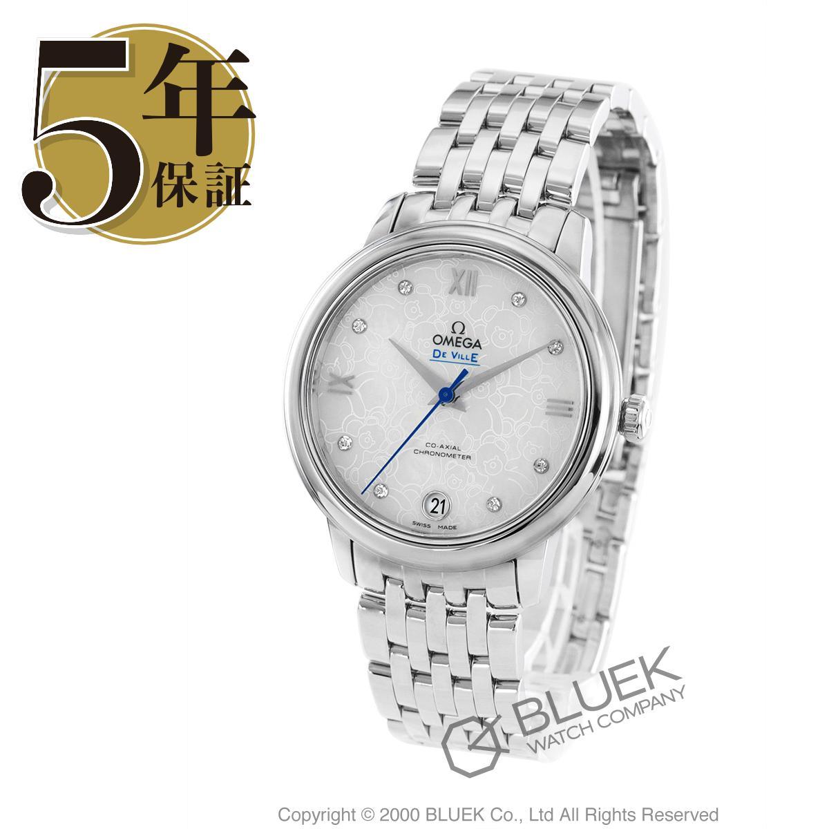 オメガ デビル プレステージ オービス ダイヤ 腕時計 レディース OMEGA 424.10.33.20.55.004_5