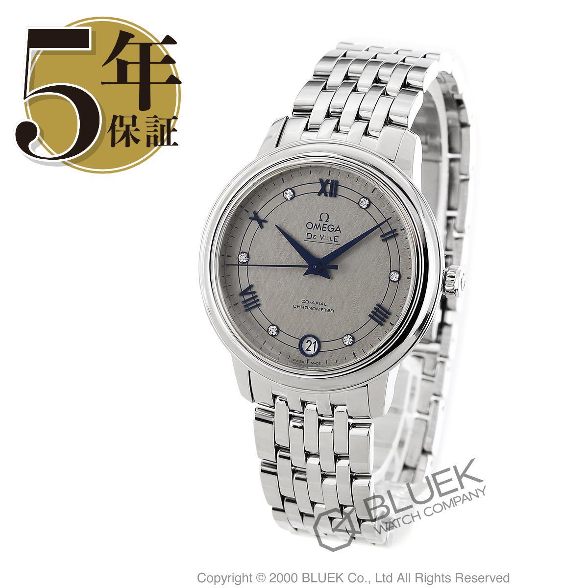 オメガ デビル プレステージ ダイヤ 腕時計 レディース OMEGA 424.10.33.20.56.002_5