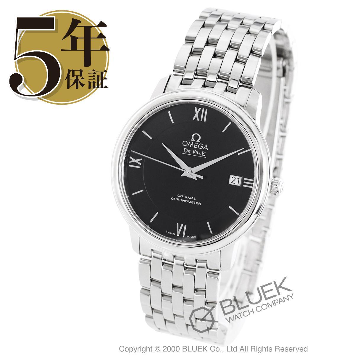 オメガ デビル プレステージ 腕時計 メンズ OMEGA 424.10.37.20.01.001_5