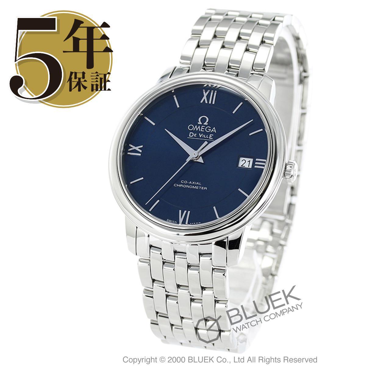 オメガ デビル プレステージ 腕時計 メンズ OMEGA 424.10.37.20.03.001_5