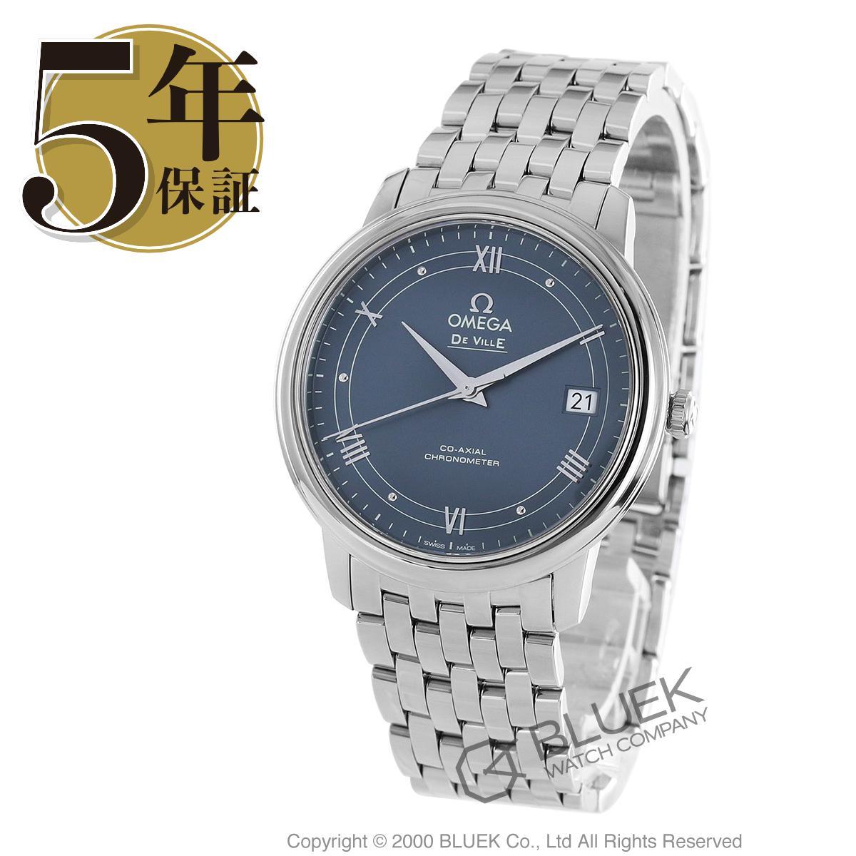 オメガ デビル プレステージ 腕時計 メンズ OMEGA 424.10.37.20.03.002_5