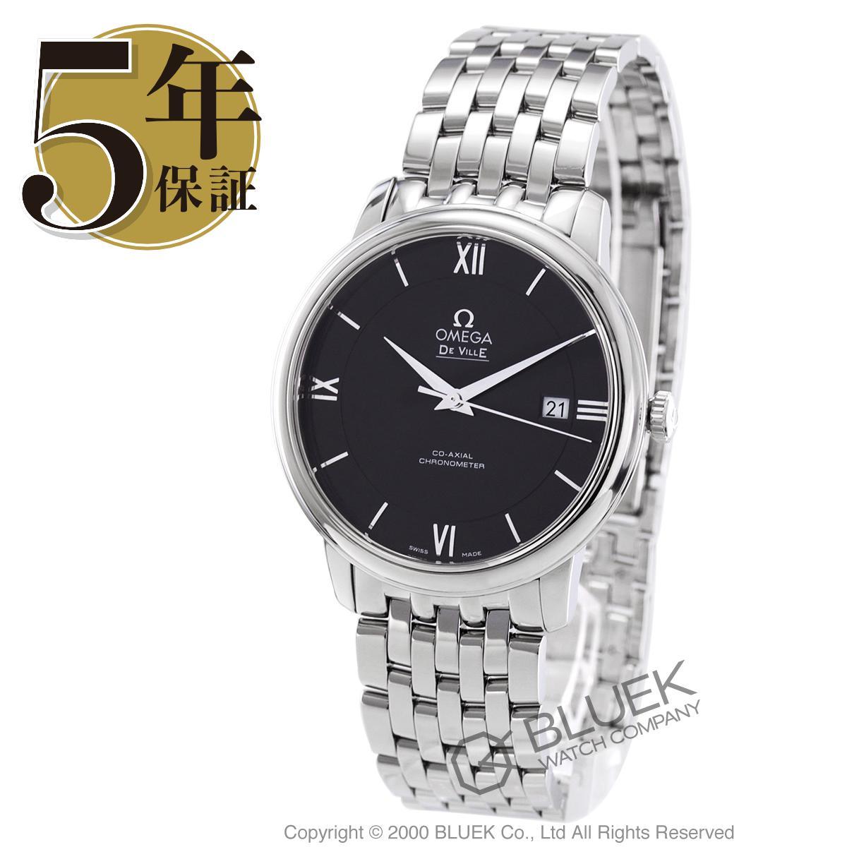 【最大3万円割引クーポン 11/01~】オメガ デビル プレステージ 腕時計 メンズ OMEGA 424.10.40.20.01.001_8