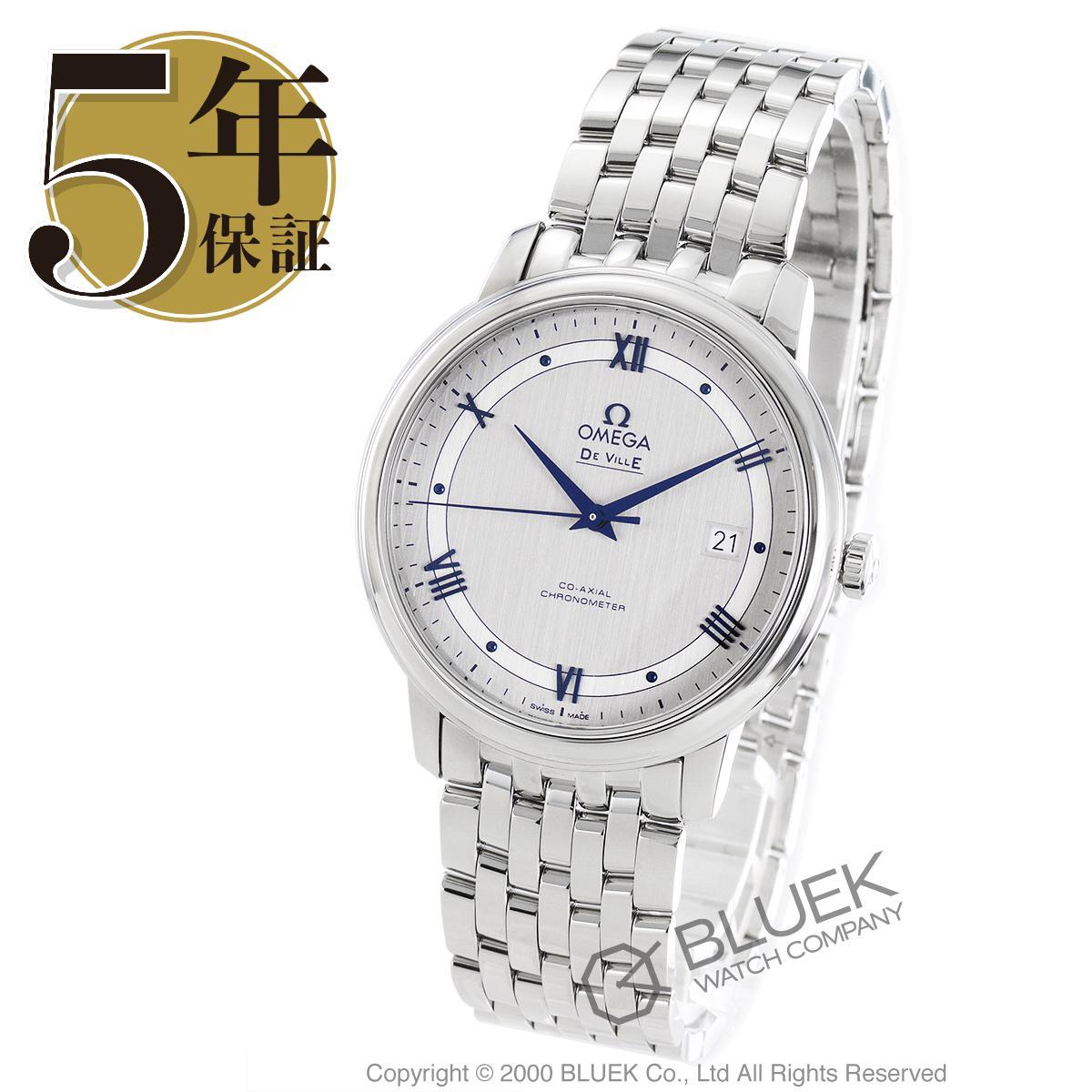 オメガ デビル プレステージ 腕時計 メンズ OMEGA 424.10.40.20.02.001_5