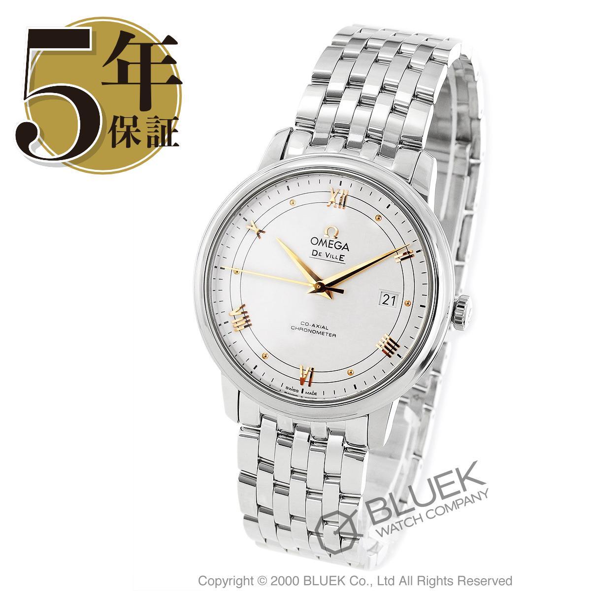 オメガ デビル プレステージ 腕時計 メンズ OMEGA 424.10.40.20.02.002_5