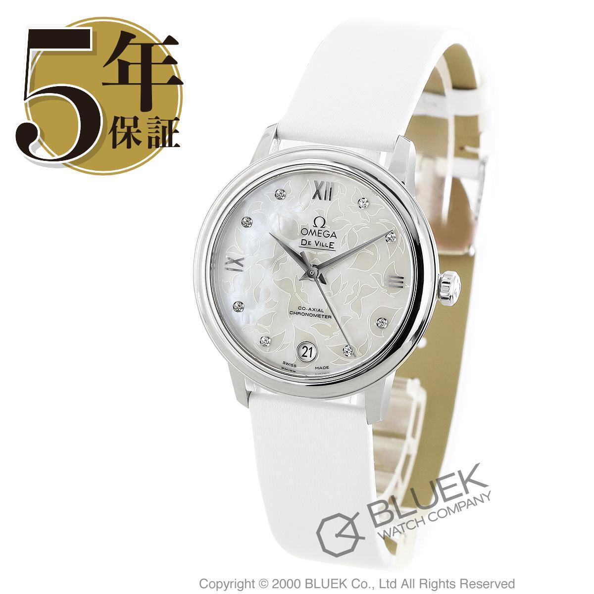 オメガ デビル プレステージ バタフライ ダイヤ サテンレザー 腕時計 レディース OMEGA 424.12.33.20.55.001_5