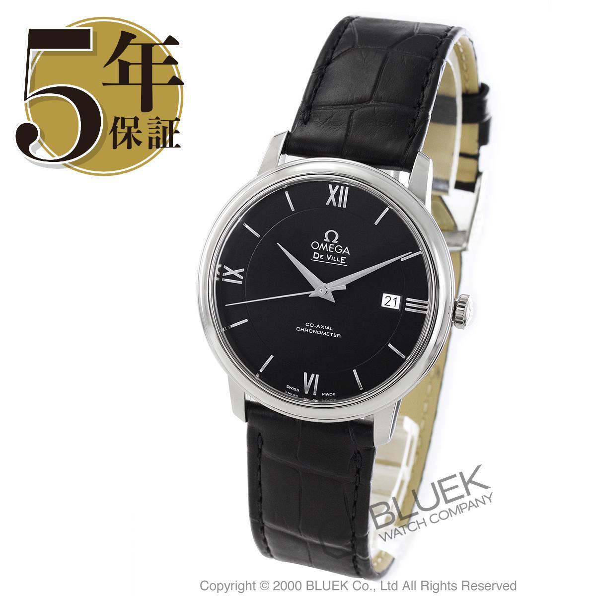 オメガ デビル プレステージ アリゲーターレザー 腕時計 メンズ OMEGA 424.13.40.20.01.001_5