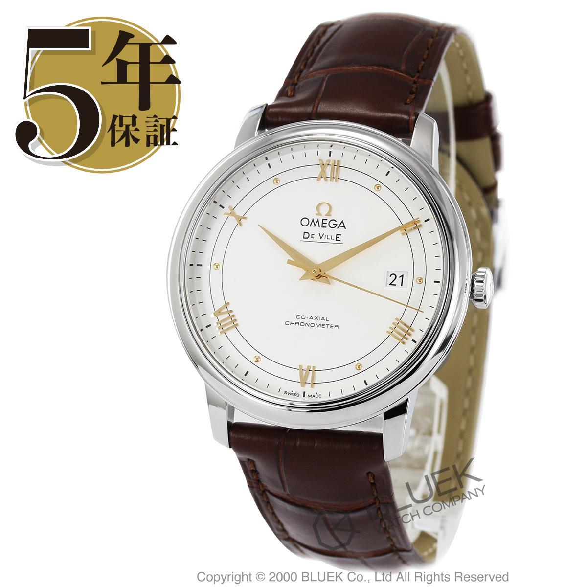 オメガ デビル プレステージ アリゲーターレザー 腕時計 メンズ OMEGA 424.13.40.20.02.002_5