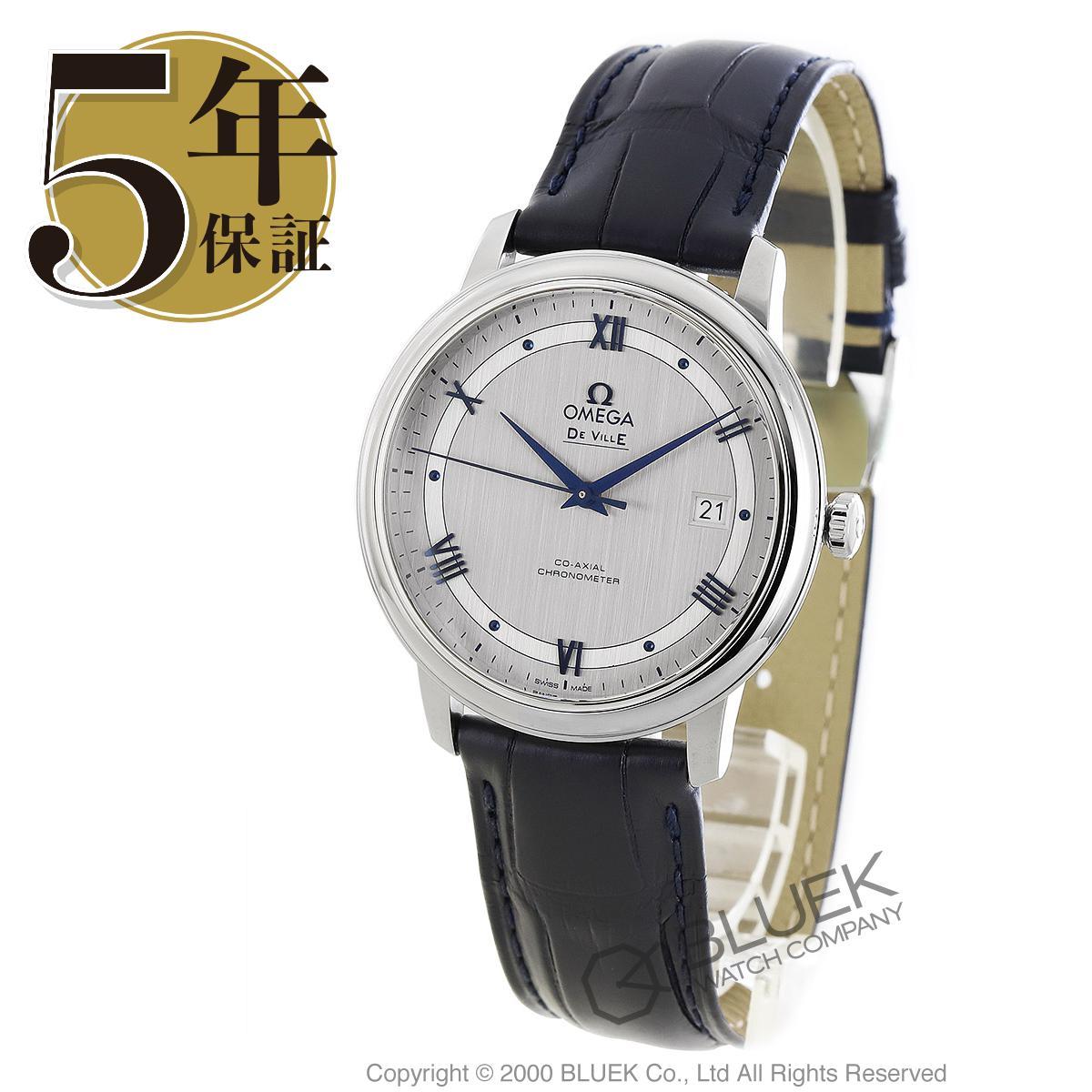 オメガ デビル プレステージ アリゲーターレザー 腕時計 メンズ OMEGA 424.13.40.20.02.003_5