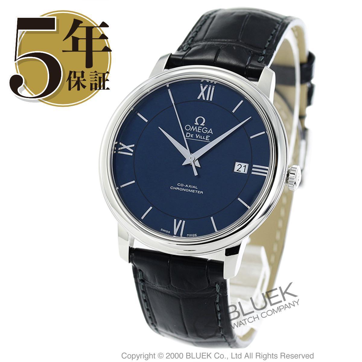 オメガ デビル プレステージ アリゲーターレザー 腕時計 メンズ OMEGA 424.13.40.20.03.001_5