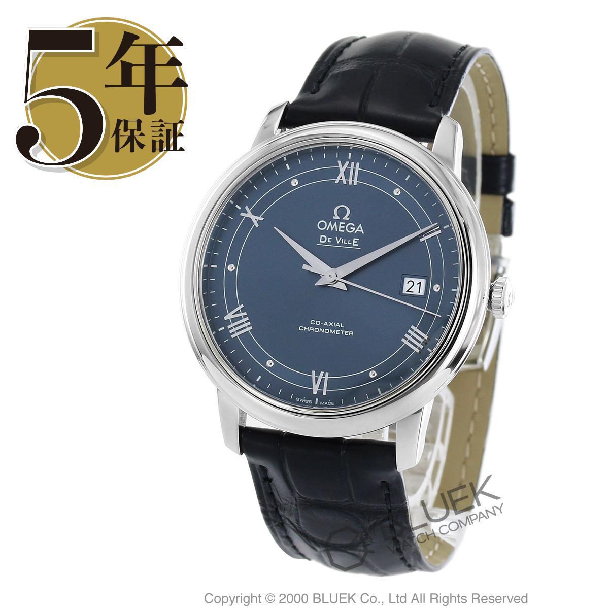 オメガ デビル プレステージ アリゲーターレザー 腕時計 メンズ OMEGA 424.13.40.20.03.002_5