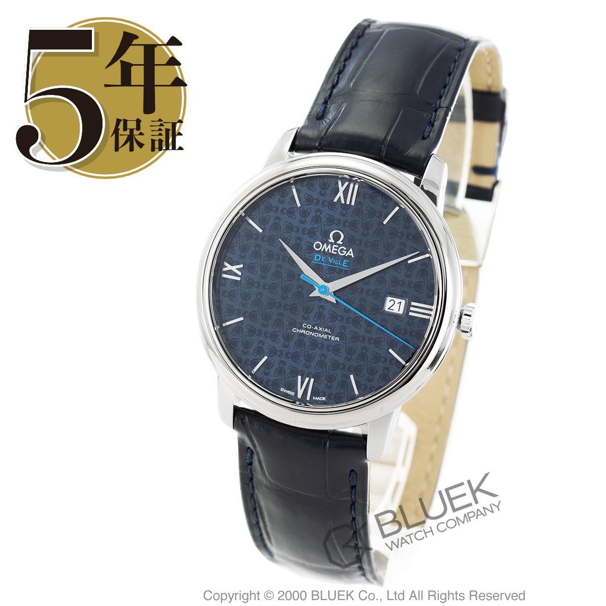 オメガ デビル プレステージ オービス アリゲーターレザー 腕時計 メンズ OMEGA 424.13.40.20.03.003_5