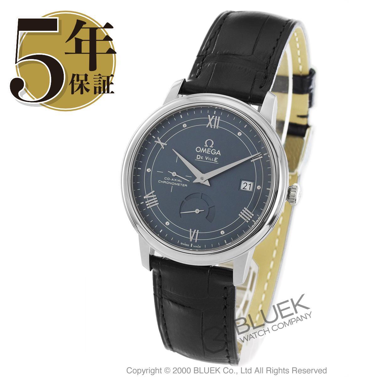 オメガ デビル プレステージ パワーリザーブ アリゲーターレザー 腕時計 メンズ OMEGA 424.13.40.21.03.002_5