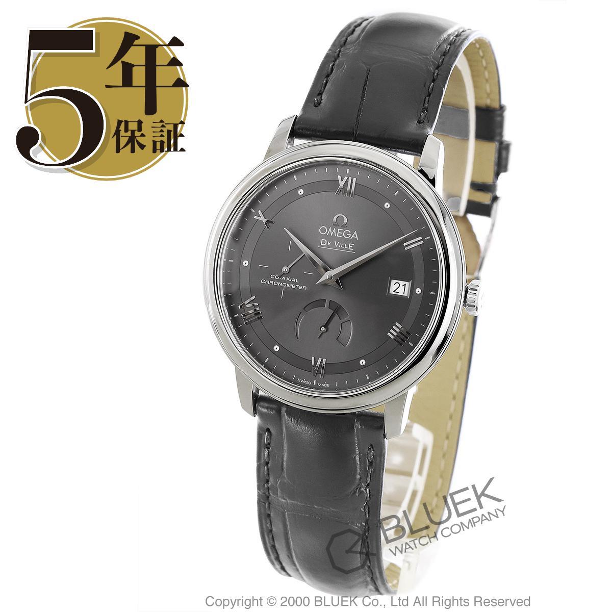 オメガ デビル プレステージ パワーリザーブ アリゲーターレザー 腕時計 メンズ OMEGA 424.13.40.21.06.001_5