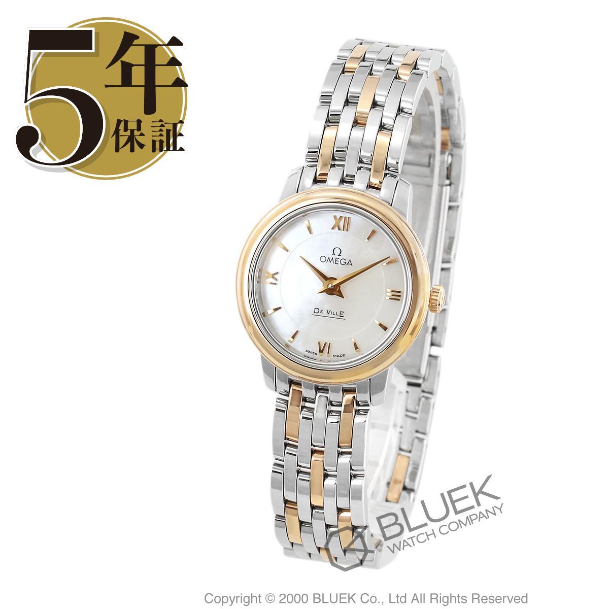 オメガ デビル プレステージ 腕時計 レディース OMEGA 424.20.24.60.05.002_5