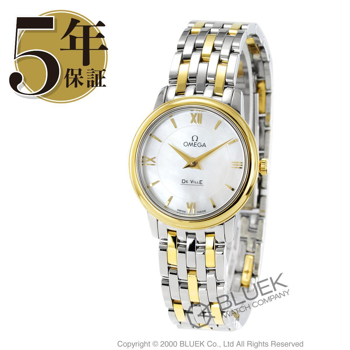 オメガ デビル プレステージ 腕時計 レディース OMEGA 424.20.27.60.05.001_8