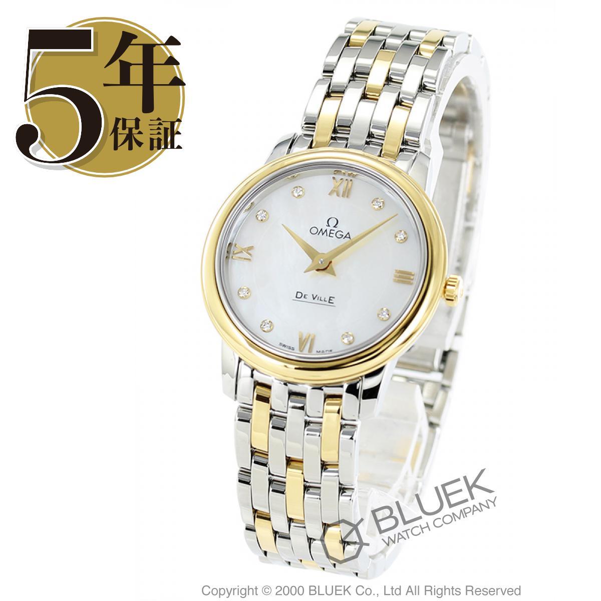 オメガ デビル プレステージ ダイヤ 腕時計 レディース OMEGA 424.20.27.60.55.001_5