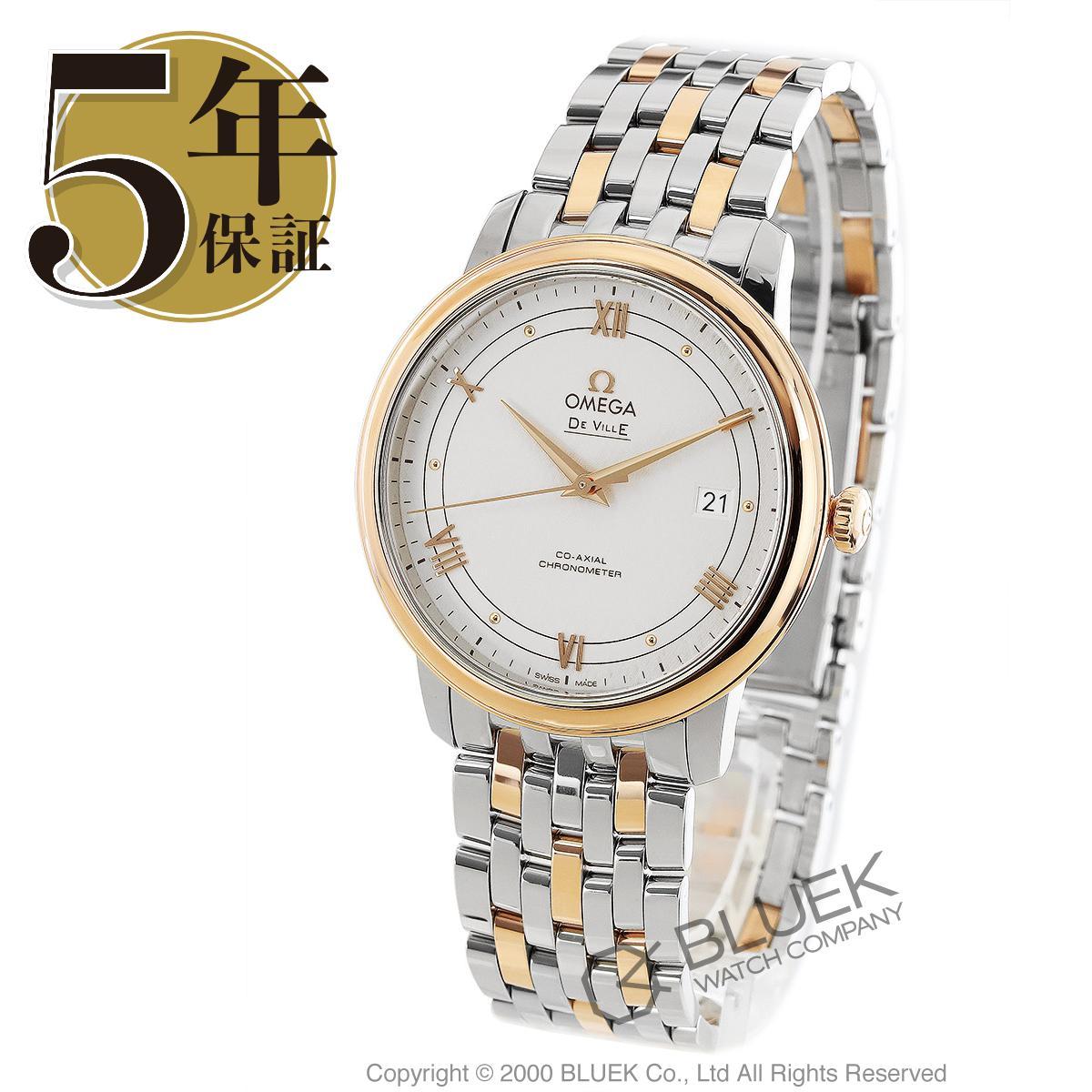 オメガ デビル プレステージ 腕時計 メンズ OMEGA 424.20.40.20.02.002_5