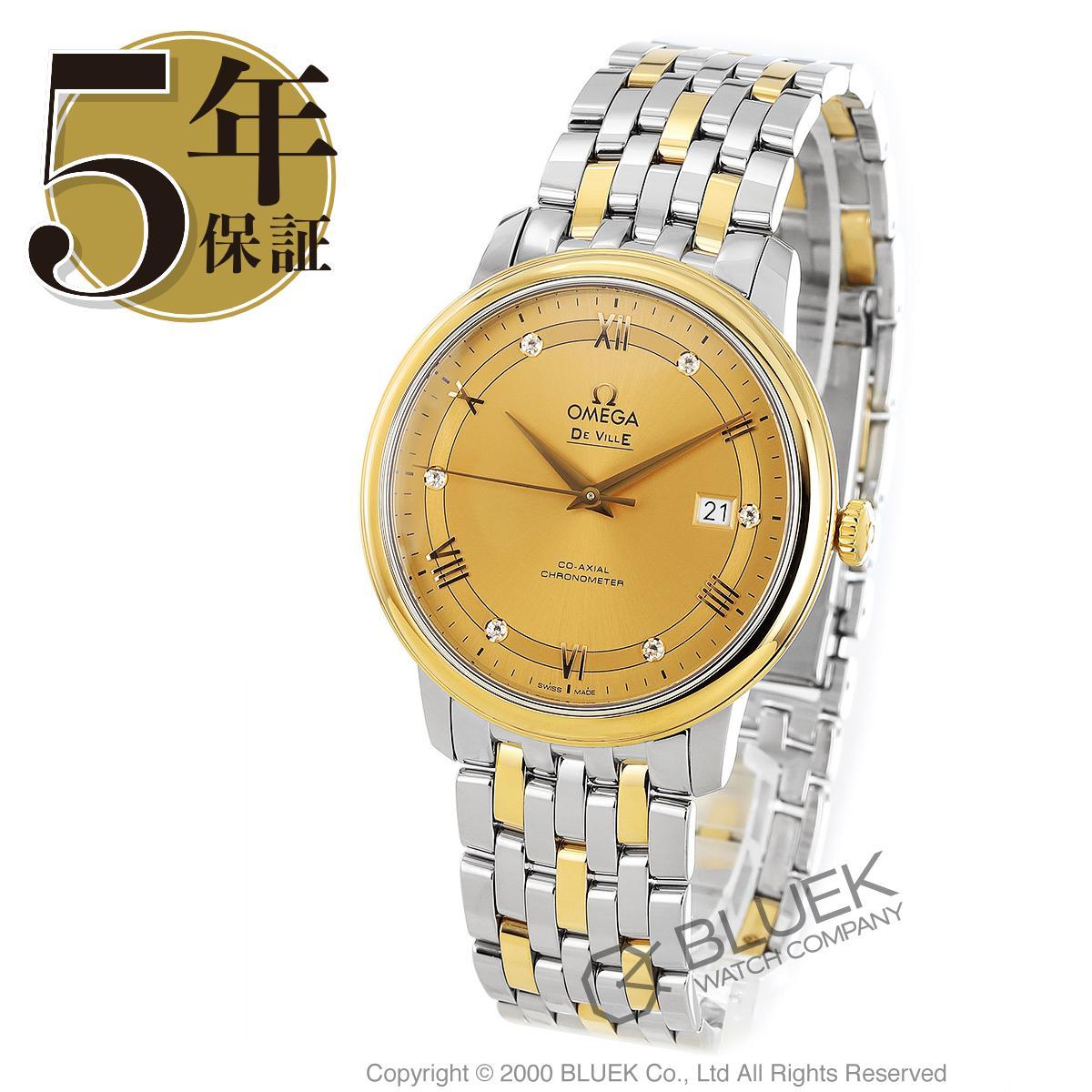 オメガ デビル プレステージ ダイヤ 腕時計 メンズ OMEGA 424.20.40.20.58.001_5