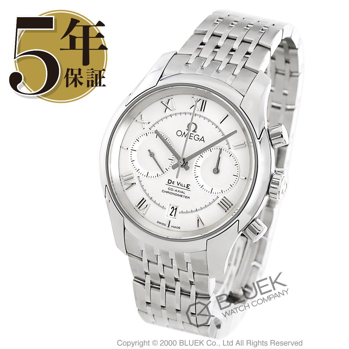 オメガ デビル コーアクシャル クロノグラフ 腕時計 メンズ OMEGA 431.10.42.51.02.001_5