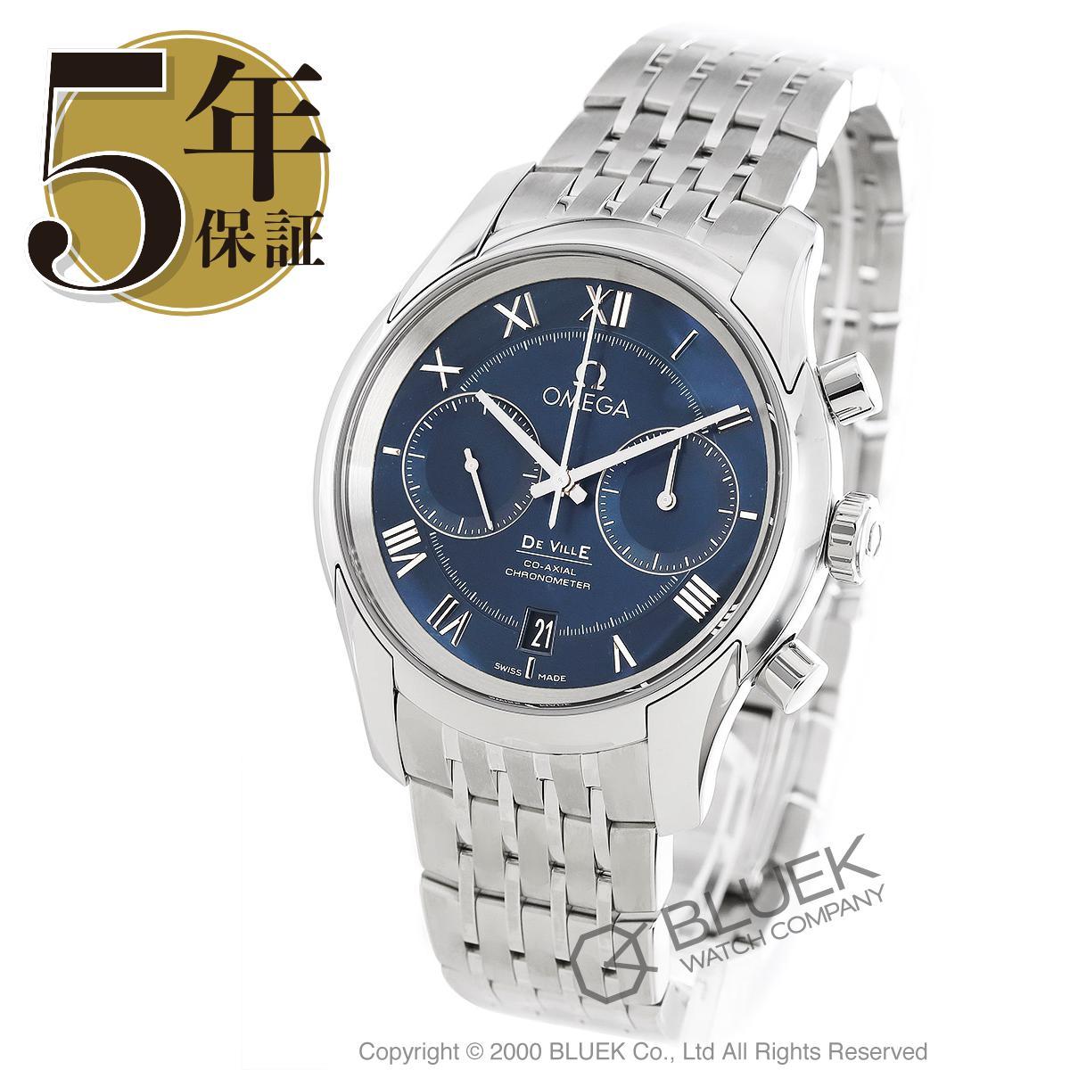 オメガ デビル コーアクシャル クロノグラフ 腕時計 メンズ OMEGA 431.10.42.51.03.001_5