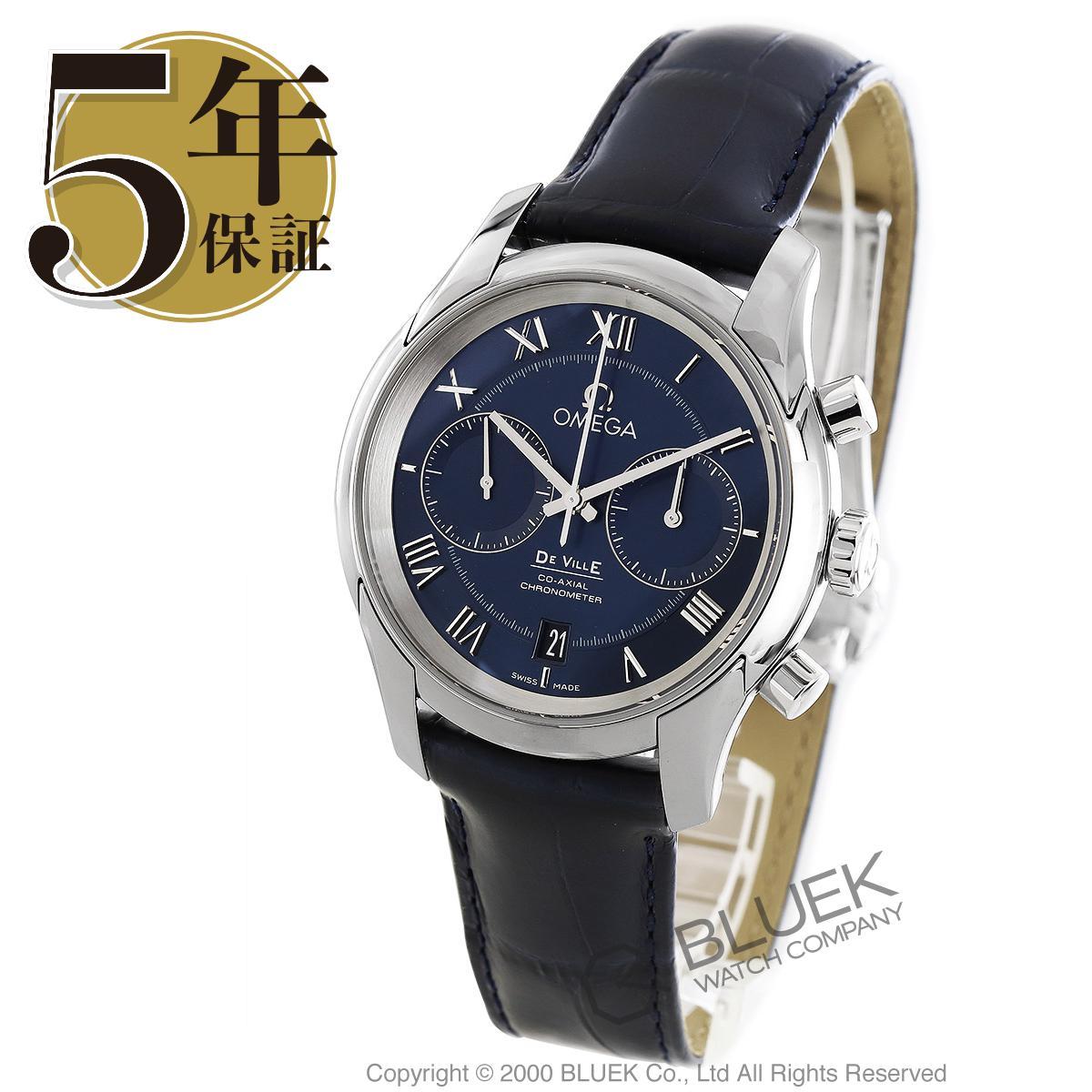 オメガ デビル コーアクシャル クロノグラフ アリゲーターレザー 腕時計 メンズ OMEGA 431.13.42.51.03.001_5
