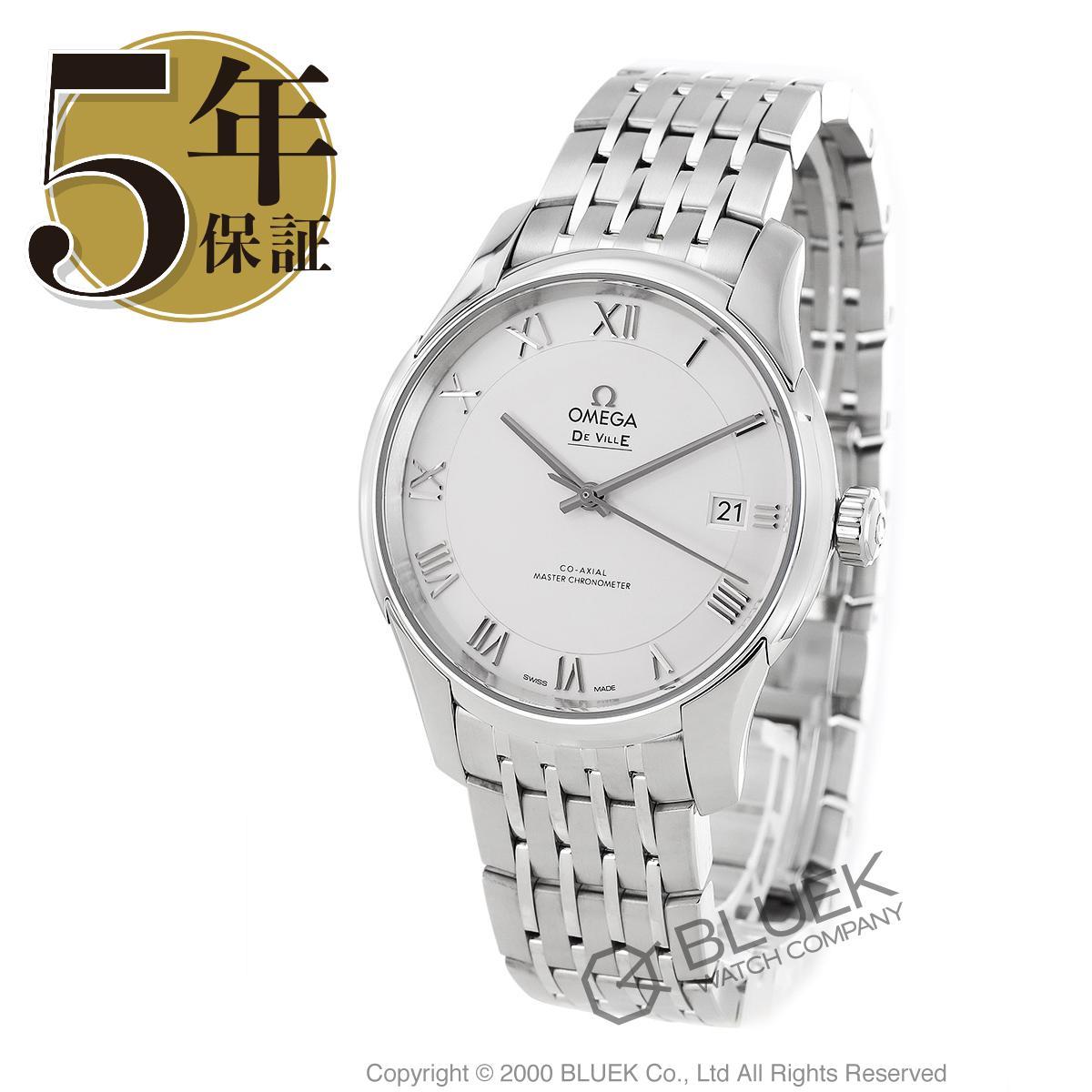 オメガ デビル アワービジョン マスタークロノメーター 腕時計 メンズ OMEGA 433.10.41.21.02.001_8