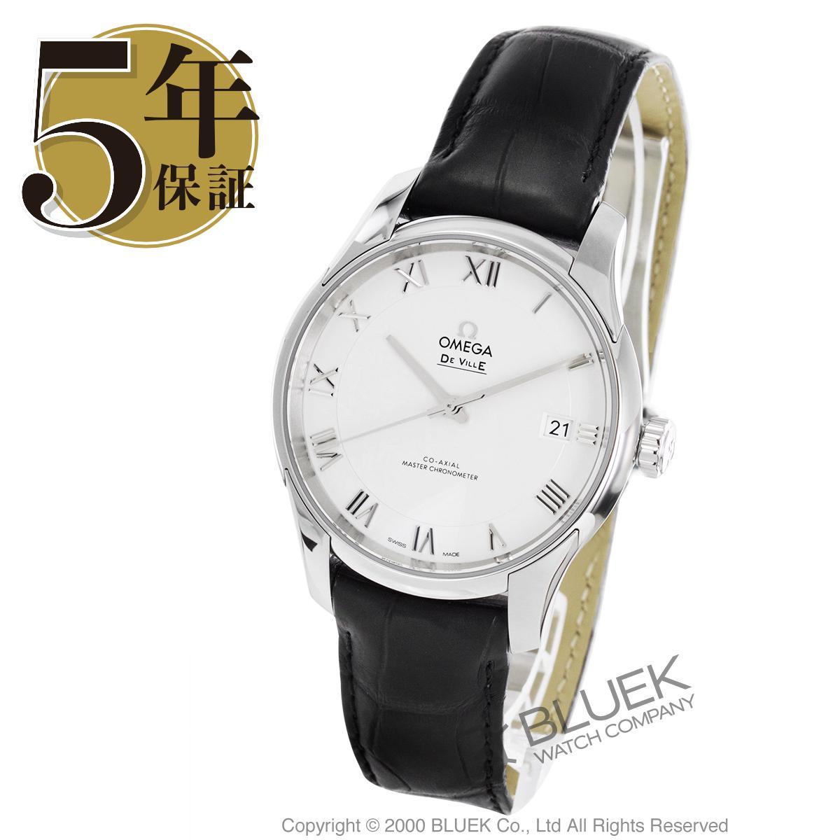 オメガ デビル アワービジョン アリゲーターレザー マスタークロノメーター 腕時計 メンズ OMEGA 433.13.41.21.02.001_5