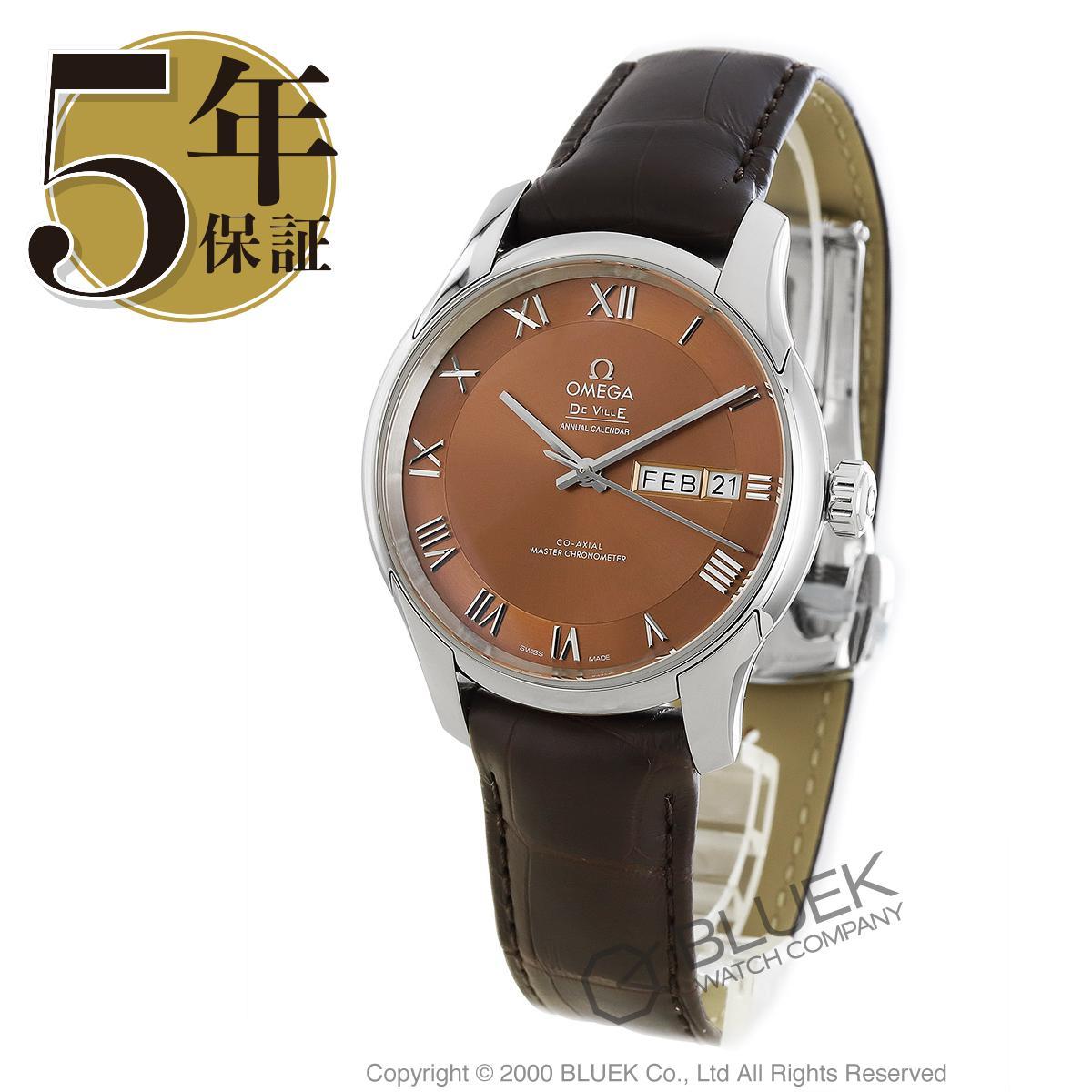 オメガ デビル アワービジョン マスタークロノメーター アニュアルカレンダー アリゲーターレザー 腕時計 メンズ OMEGA 433.13.41.22.10.001_5