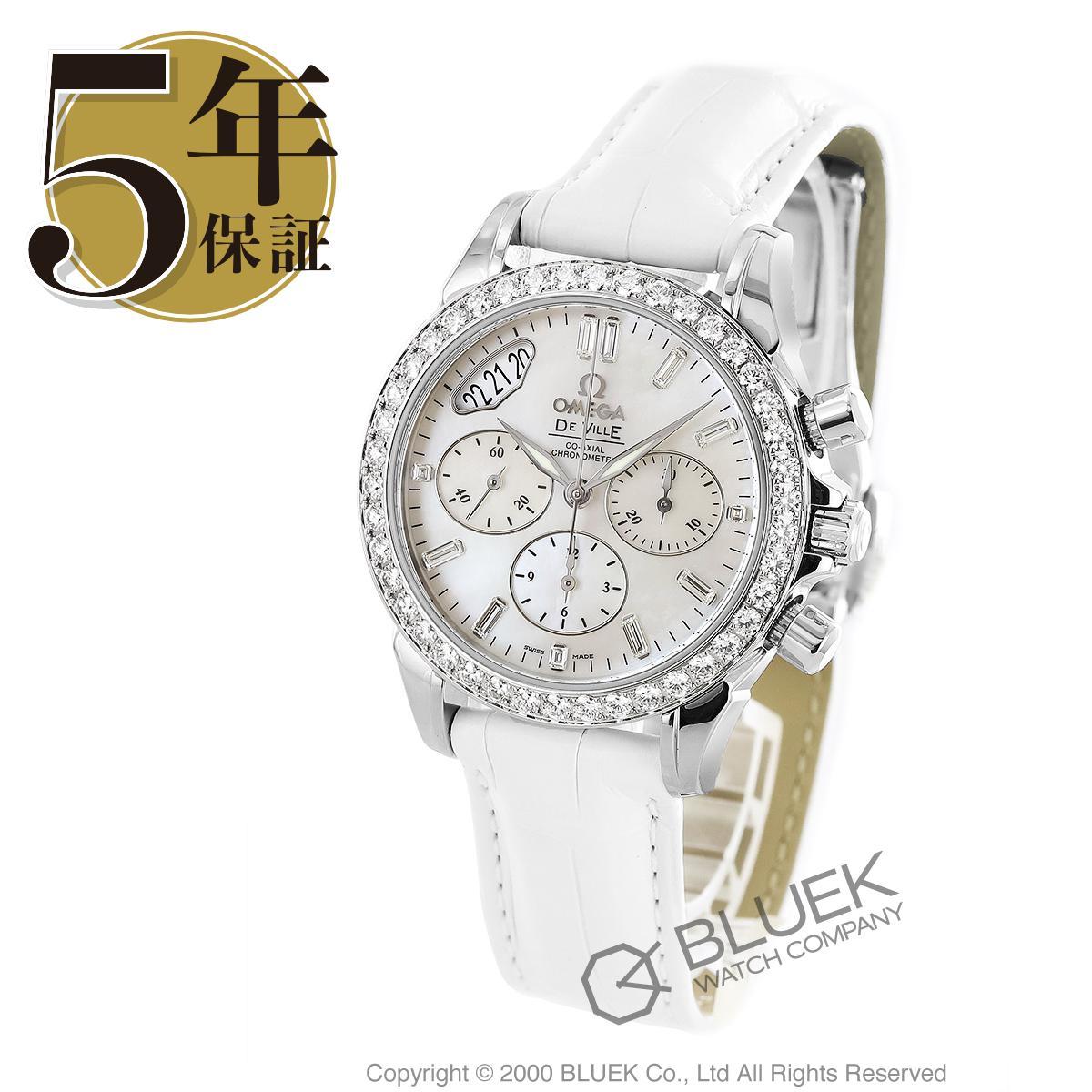オメガ デビル コーアクシャル クロノグラフ ダイヤ WG金無垢 アリゲーターレザー 腕時計 レディース OMEGA 4679.75.36_5