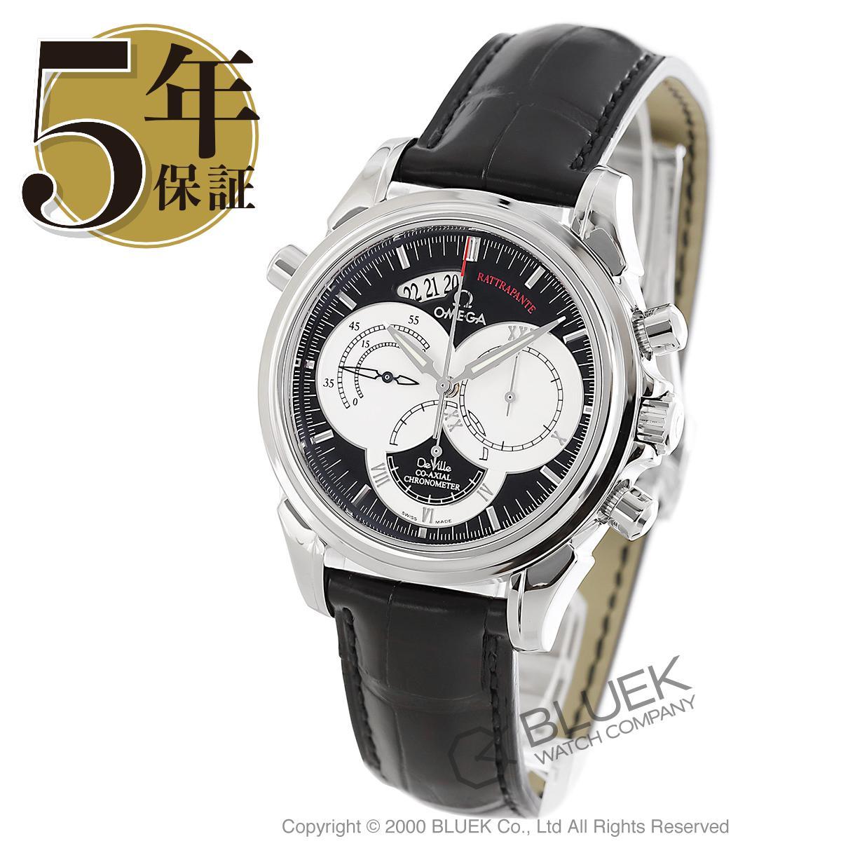 オメガ デビル コーアクシャル ラトラパンテ クロノグラフ アリゲーターレザー 腕時計 メンズ OMEGA 4847.50.31_5