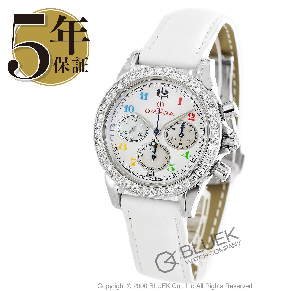 オメガ スペシャリティーズ オリンピックコレクション クロノグラフ ダイヤ アリゲーターレザー 腕時計 レディース OMEGA 4876.70.36_5
