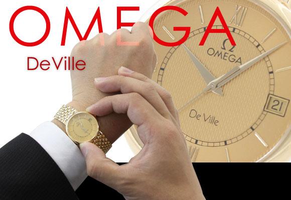 Omega OMEGA devil classical music pure gold men 7127.14