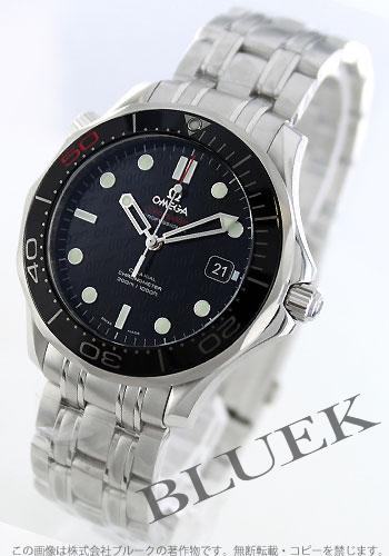 Omega Seamaster 300 m chronometer プロダイバーズ black mens 212.30.41.20.01.005