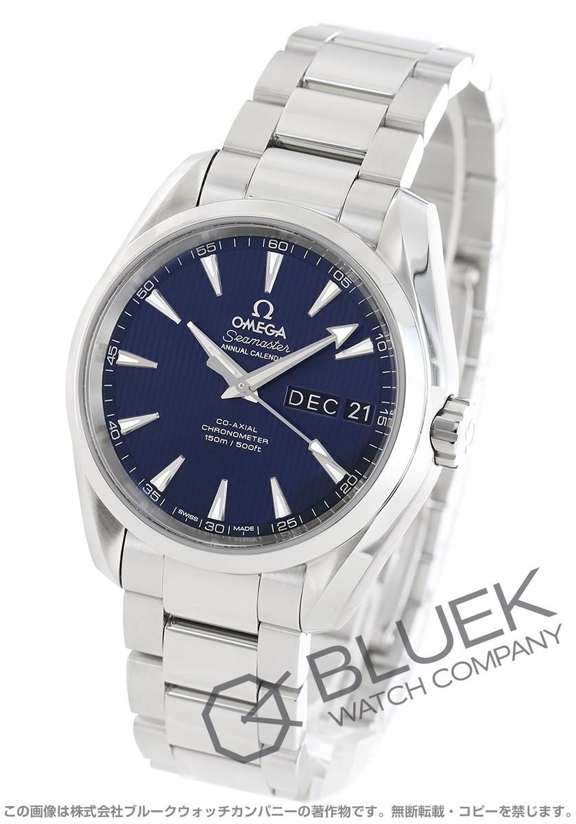 Omega Seamaster Aqua Terra chronometer annual calendar blue mens 231.10.39.22.03.001