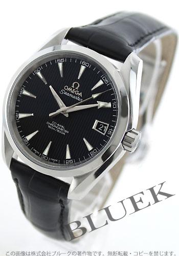 OMEGA Seamaster Aqua Terra Co-Axial Chronometer 231.13.39.21.01.001