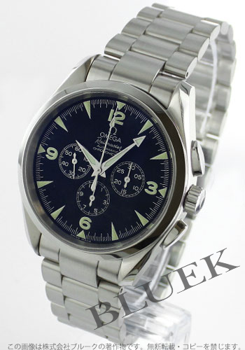 Omega Omega Seamaster rail master mens 2512.52 watch clock