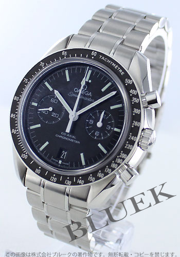 Omega Speedmaster Moon watch co-axial chronometer chronograph black mens 311.30.44.51.01.002