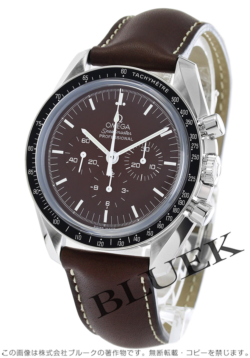 OMEGA SpeedMaster Moonwatch Professional 42 mm 311.32.42.30.13.001
