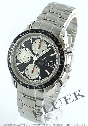 Omega Omega Speedmaster mens 3210.51 watch clock