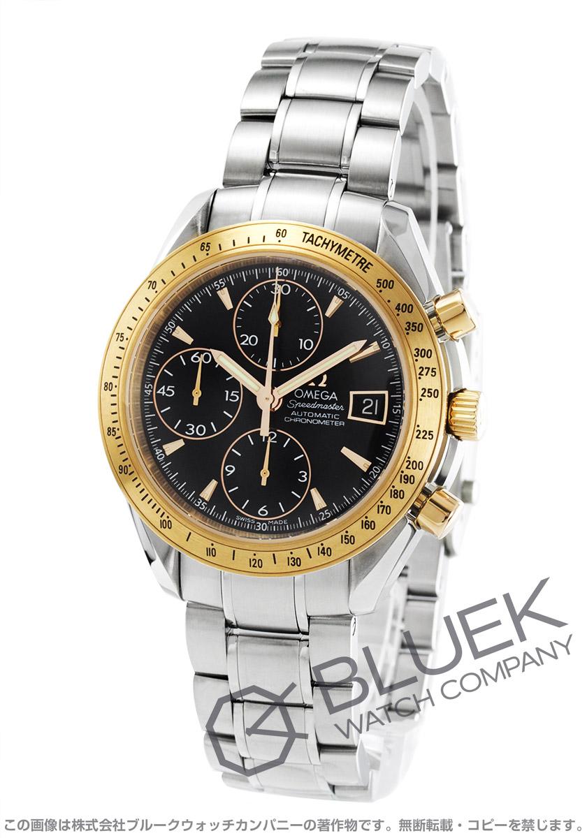 OMEGA Speedmaster Date Chronometer 323.21.40.40.01.001