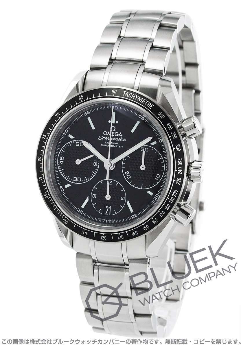 OMEGA Speedmaster Racing Co-Axial Chronometer 326.30.40.50.01.001