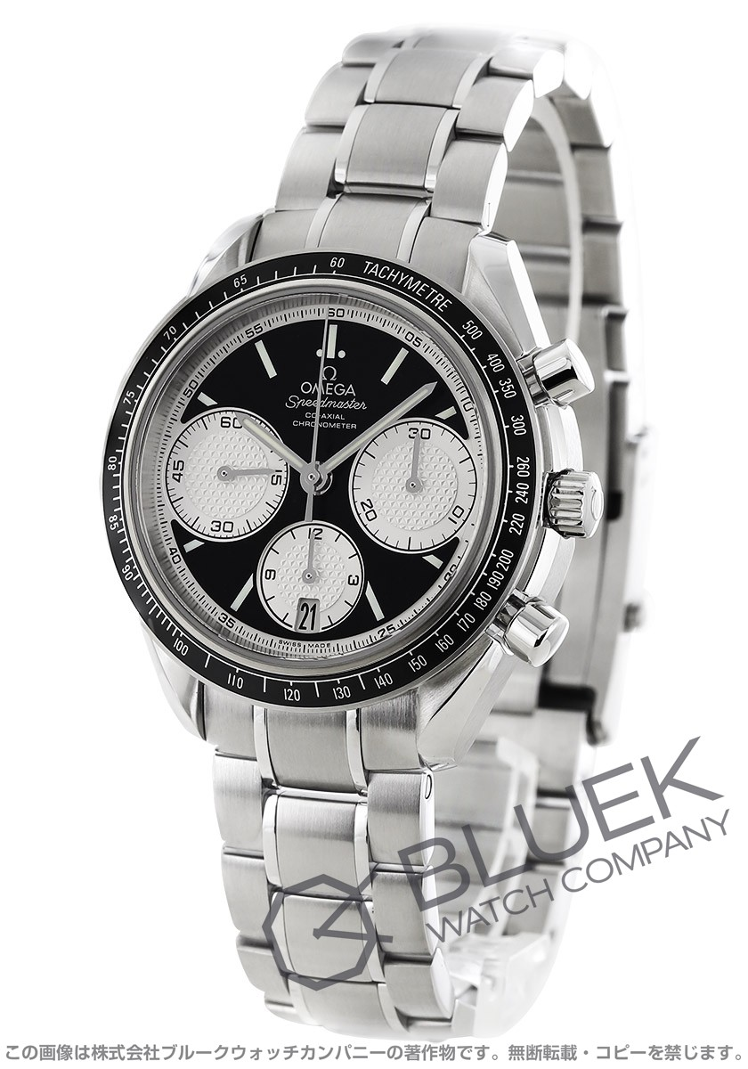 Omega Omega Speedmaster racing mens 326.30.40.50.01.002 watch clock