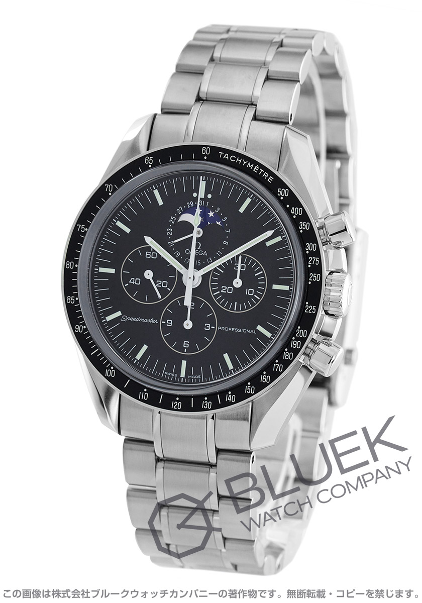 Omega OMEGA Speedmaster moonwatch professional men's 3576.50