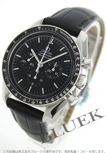 Omega Speedmaster professional Moon watch 3870.50.31 chronograph black mens
