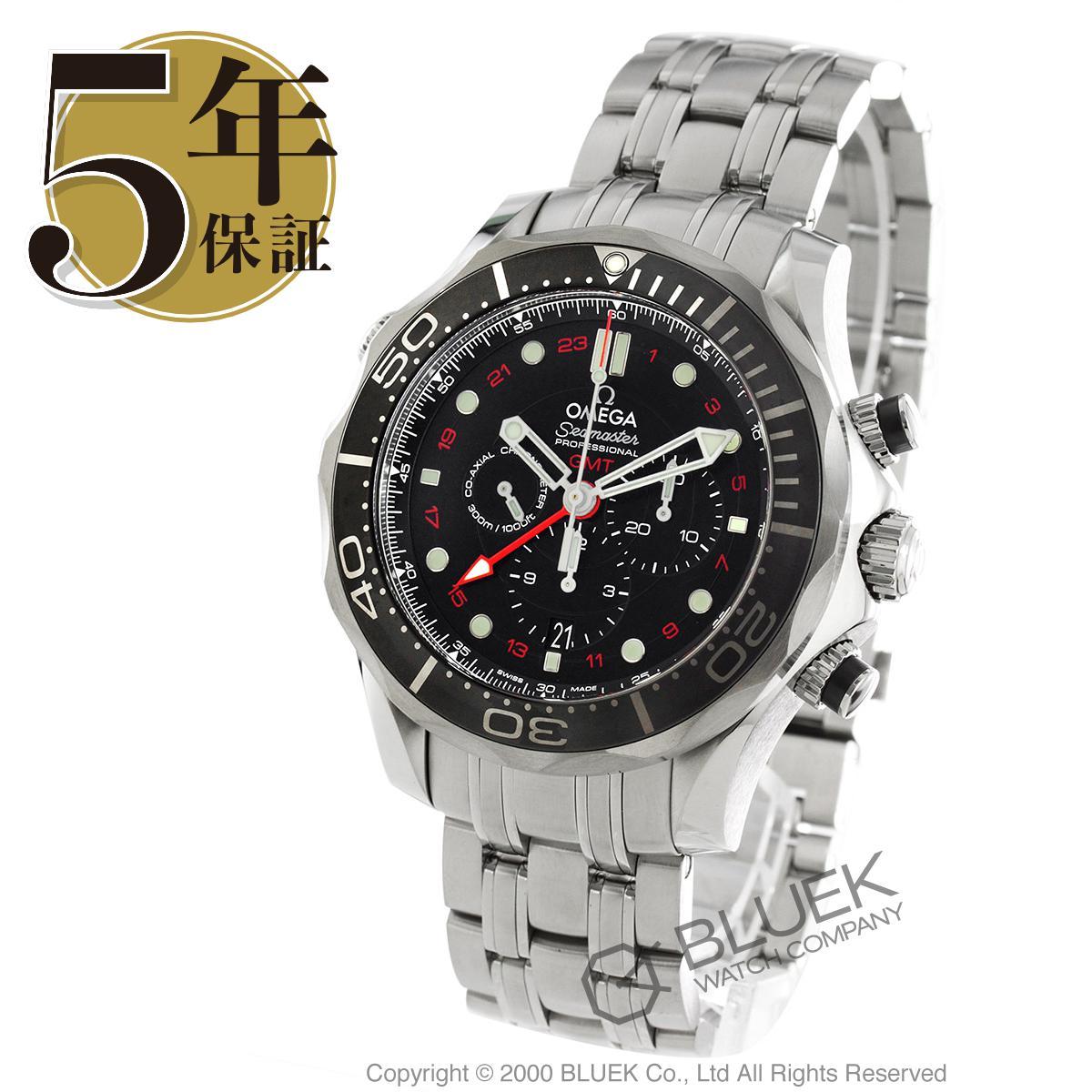 オメガ シーマスター ダイバー300M クロノグラフ GMT 300m防水 腕時計 メンズ OMEGA 212.30.44.52.01.001_5