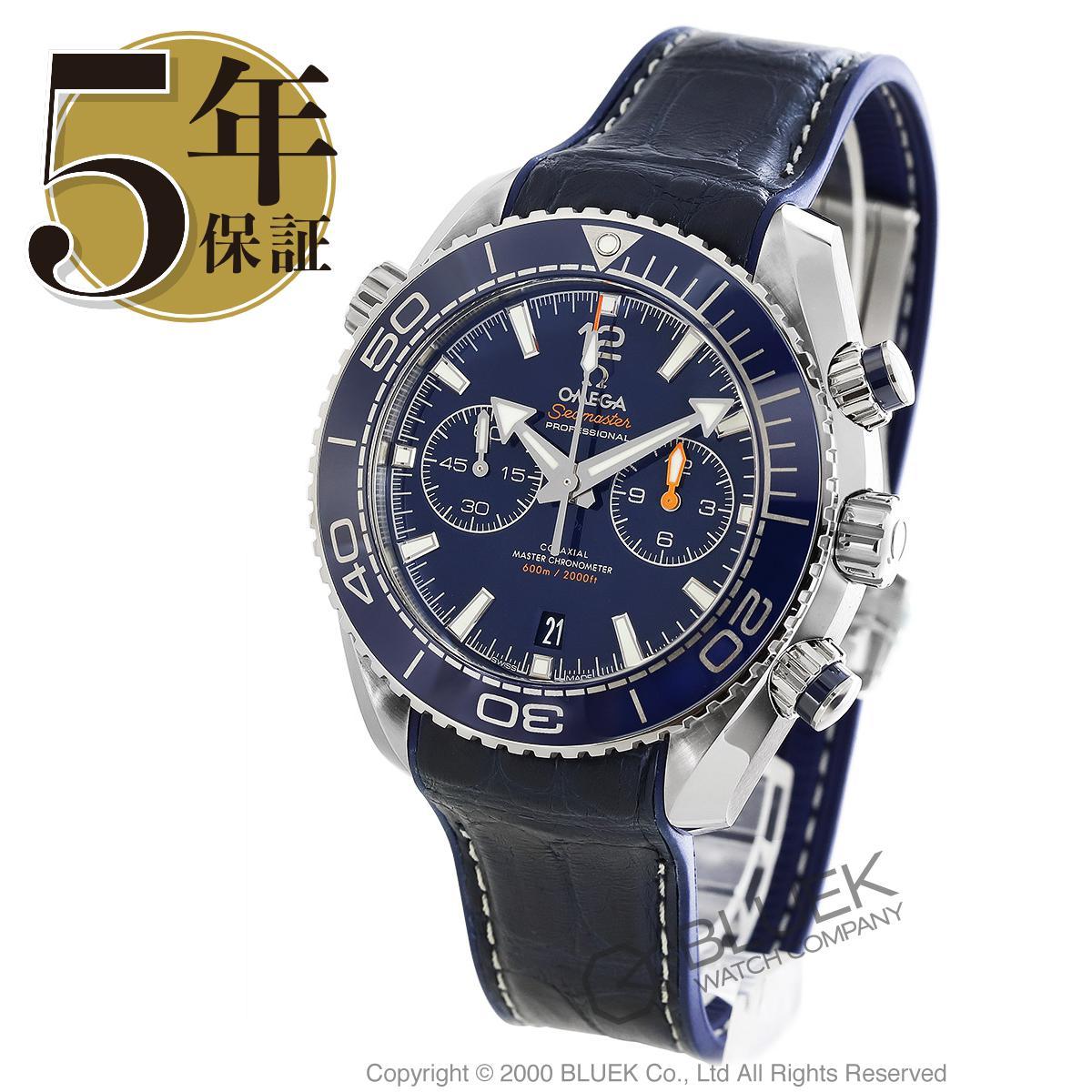 the latest f80d7 1642c 45mm 【美品】 ブラウンカーフスキンベルト 【Aランク ...