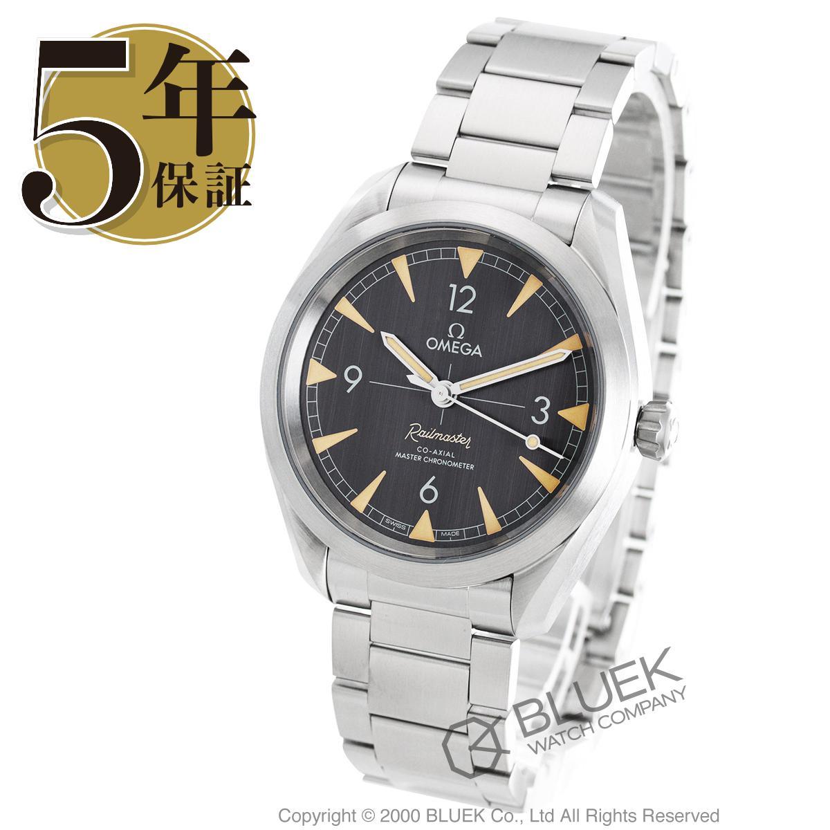 オメガ シーマスター レイルマスター マスタークロノメーター 腕時計 メンズ OMEGA 220.10.40.20.01.001_5