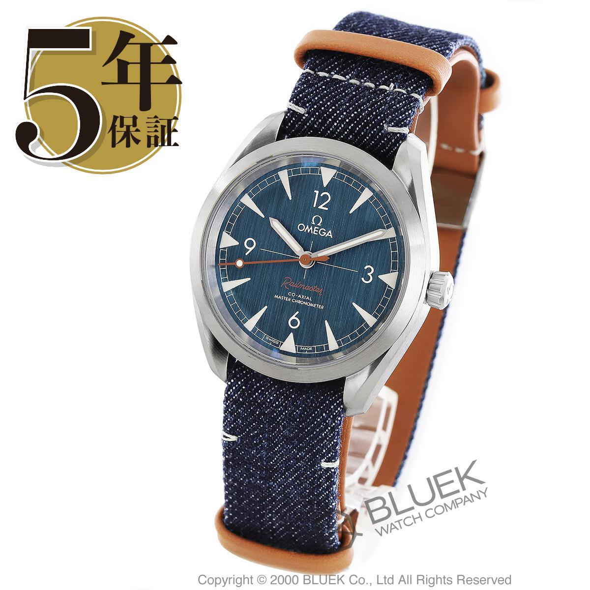 オメガ シーマスター レイルマスター マスタークロノメーター 腕時計 メンズ OMEGA 220.12.40.20.03.001_8